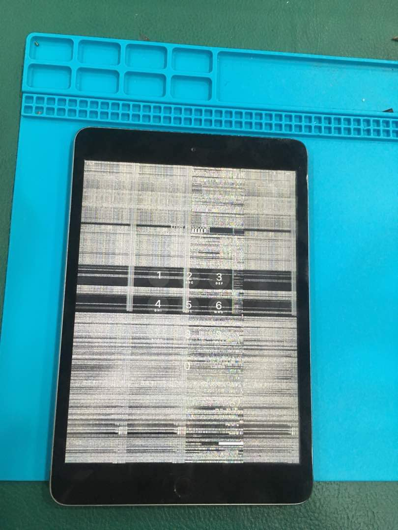 Repair iPad Mini 3 Kajang