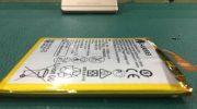 Repair Battery Huawei P9